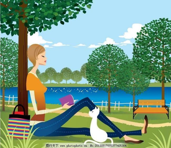 卡通人物插画模板下载 卡通人物插画 看书 公园 休闲 公园绿化 美女