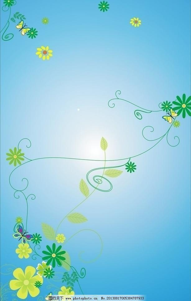 吊花惹蝶 吊花惹蝶图片免费下载 淡雅背景 广告设计 蝴蝶 蝴蝶花