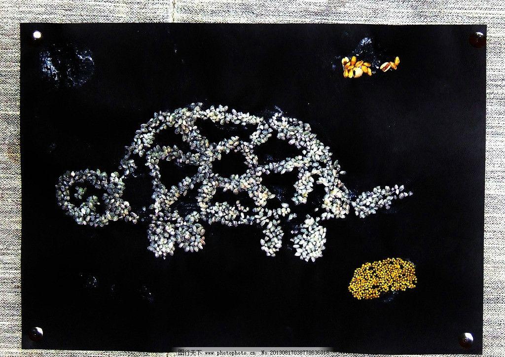 米粒粘贴画 根河市第一中学 学校 教育 美术展览 学生作品 乌龟 美术