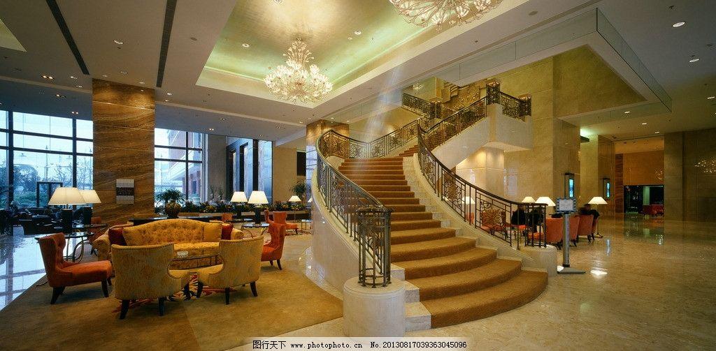 酒店大堂 酒店 五星级酒店