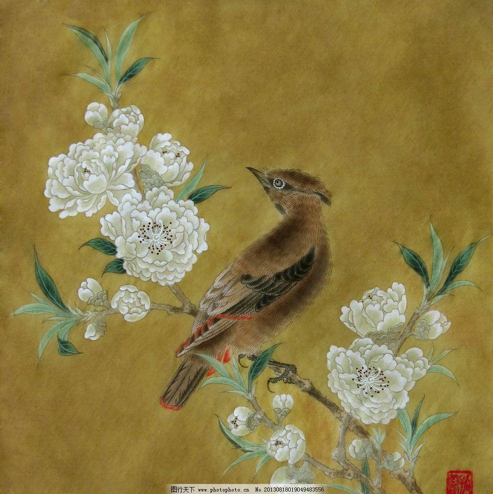 临摹宋人碧桃太平 工笔画 习作 临摹 宋代 碧桃 太平鸟 小品 绘画书法