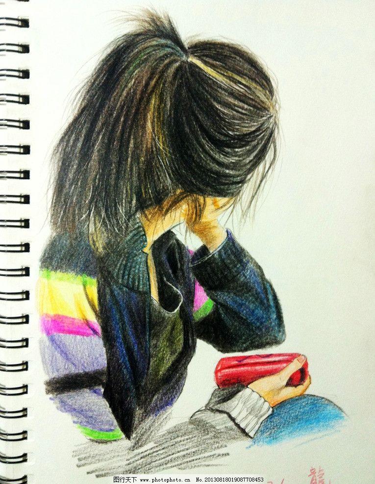 彩色铅笔画 彩色铅笔 铅笔 人物 美术 艺术 绘画书法 文化艺术 设计