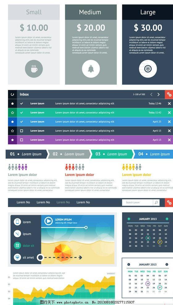 手机应用界面 界面设计 通讯录 电话 号码 网页模板 个人中心
