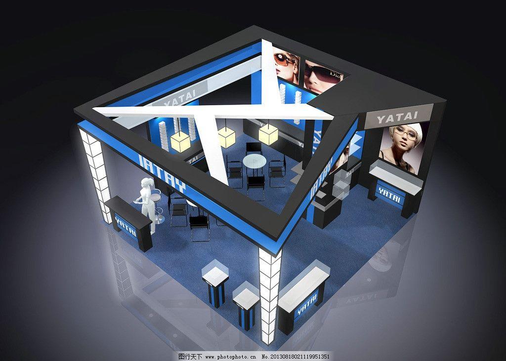 眼镜展览展台 展台 展位 设计 3d设计 展台设计 展览设计 3d作品 3d设图片
