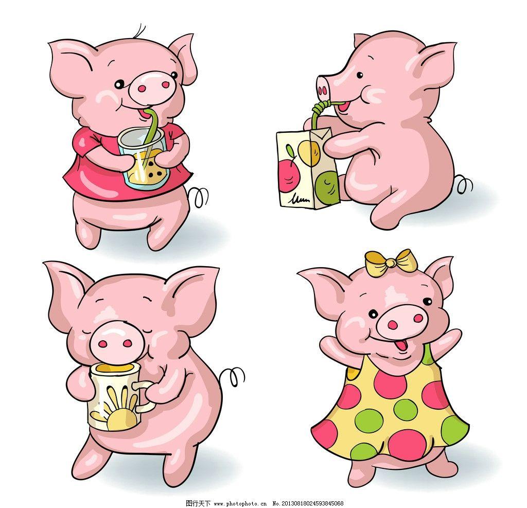 卡通动物 卡通猪 小猪