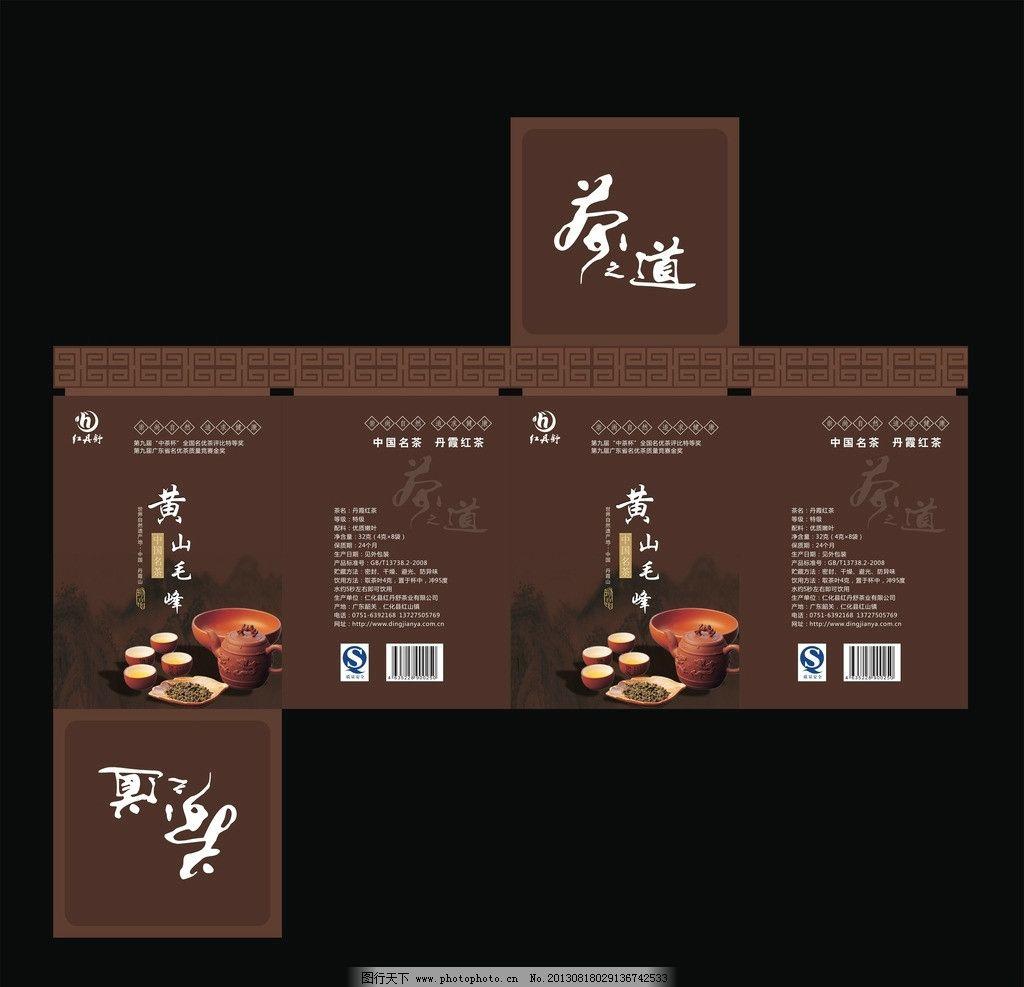茶叶盒包装 棕色 高档 中国风 咖啡色 包装设计 广告设计 矢量 cdr图片