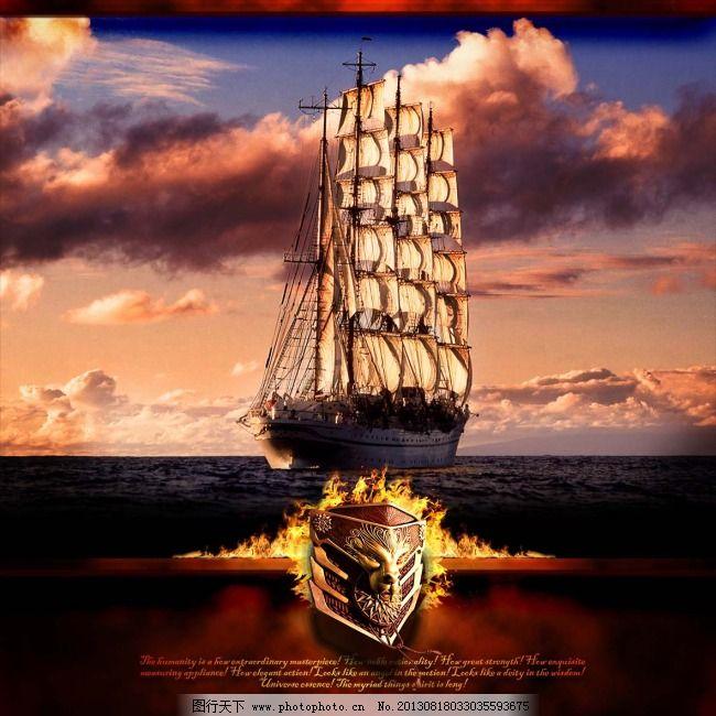 大海中停泊的帆船