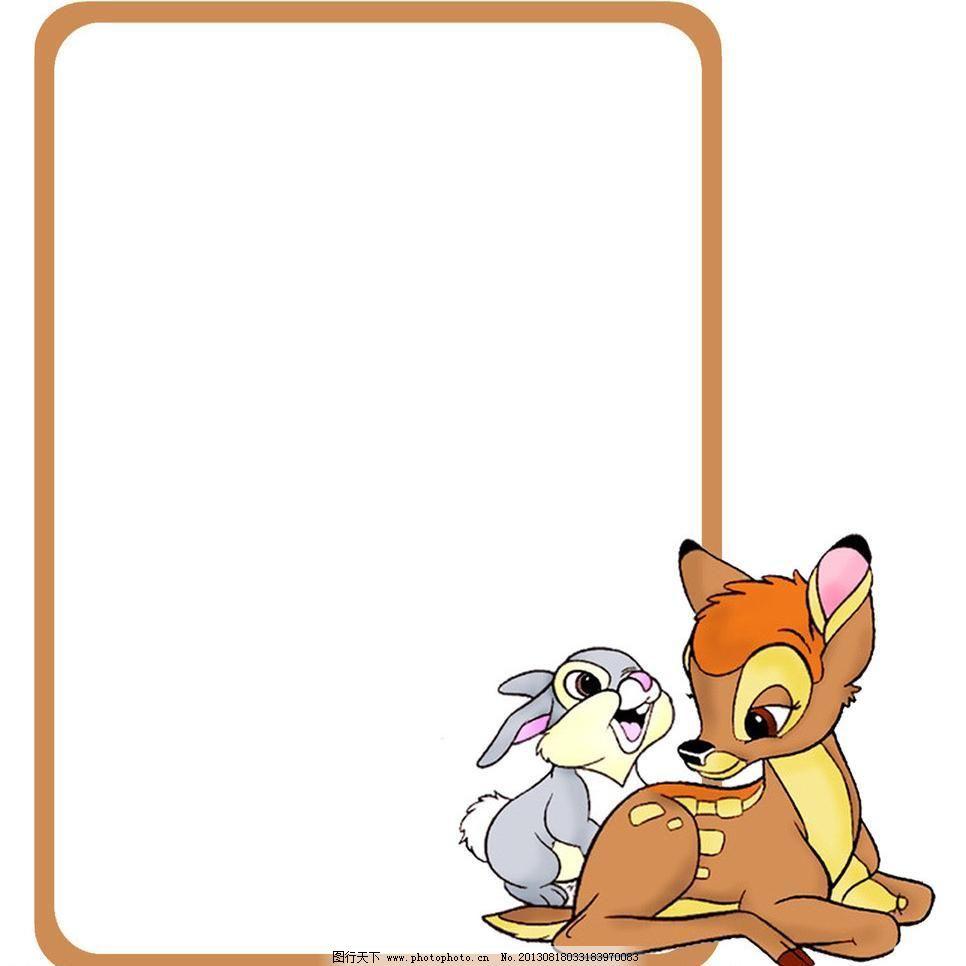 小兔子可爱的ppt图片