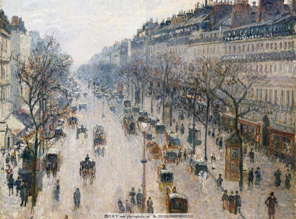 油画作品 风景油画 冬天 早晨 蒙马特大道 街 街道 马车 人群 毕沙罗