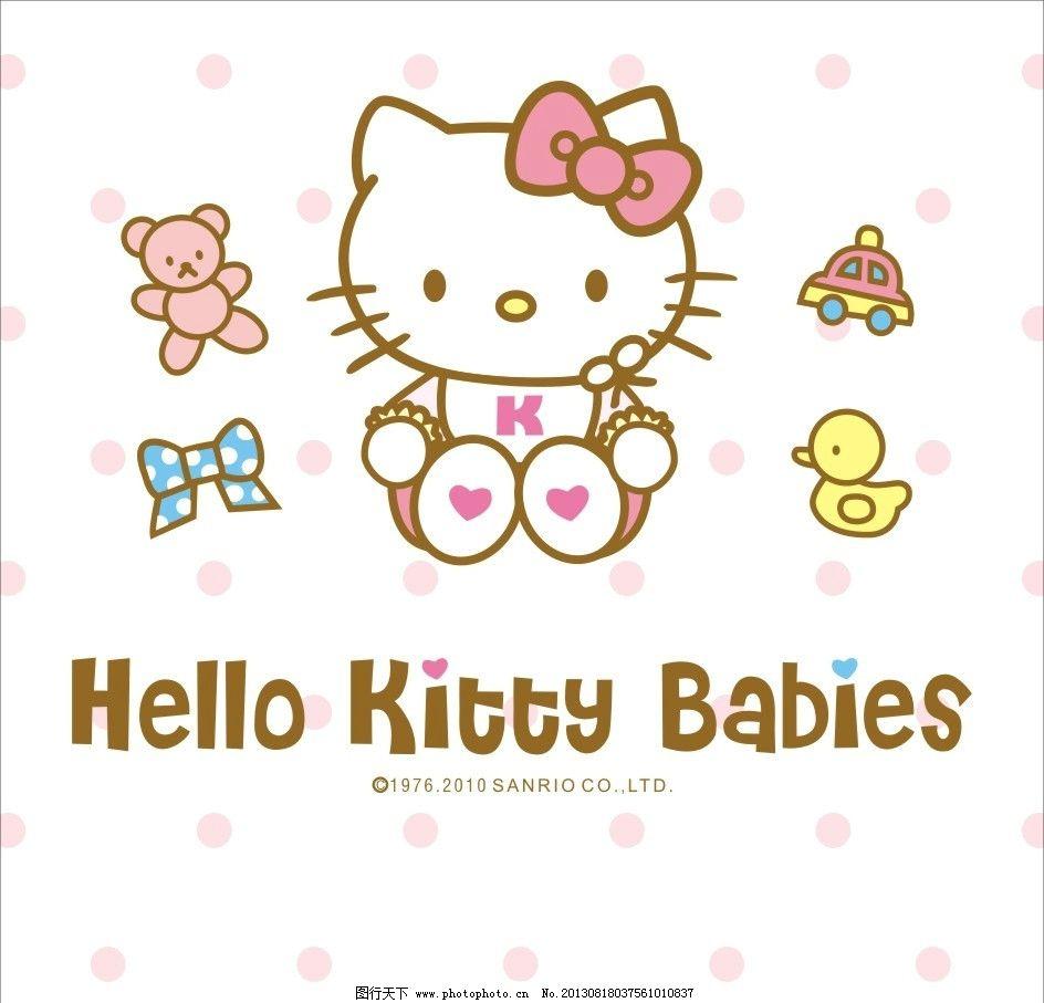 卡通kitty猫图片