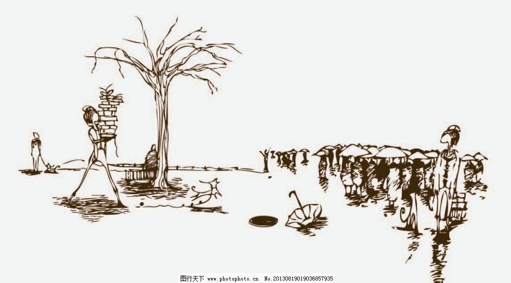 插画男女 男女 插画 抽象插画 图形创意 图形 美术绘画 文化艺术 矢量