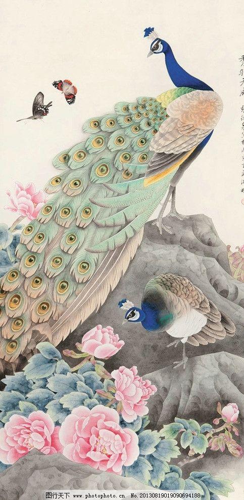 孔雀 牡丹 国画 工笔画 花鸟画 张德泉 绘画书法 文化艺术