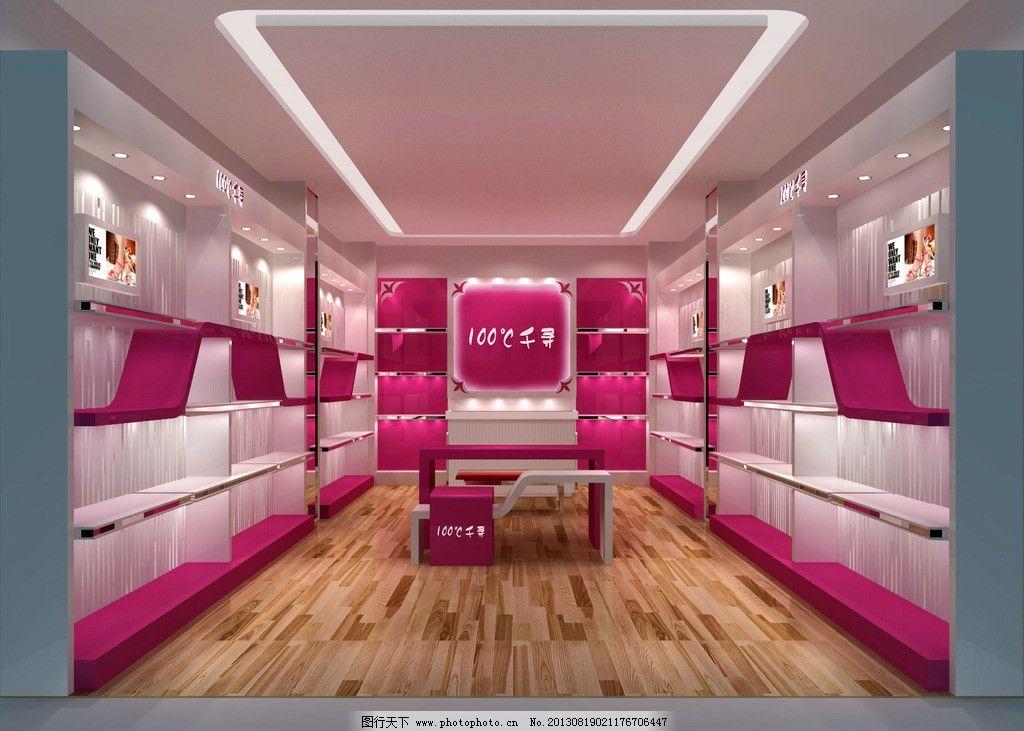 鞋店效果图 鞋店效果 服饰 店面 装修 3d 鞋 粉色 3d设计 设计 300dpi