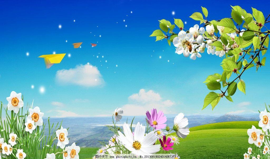 鲜花草地与大海图片