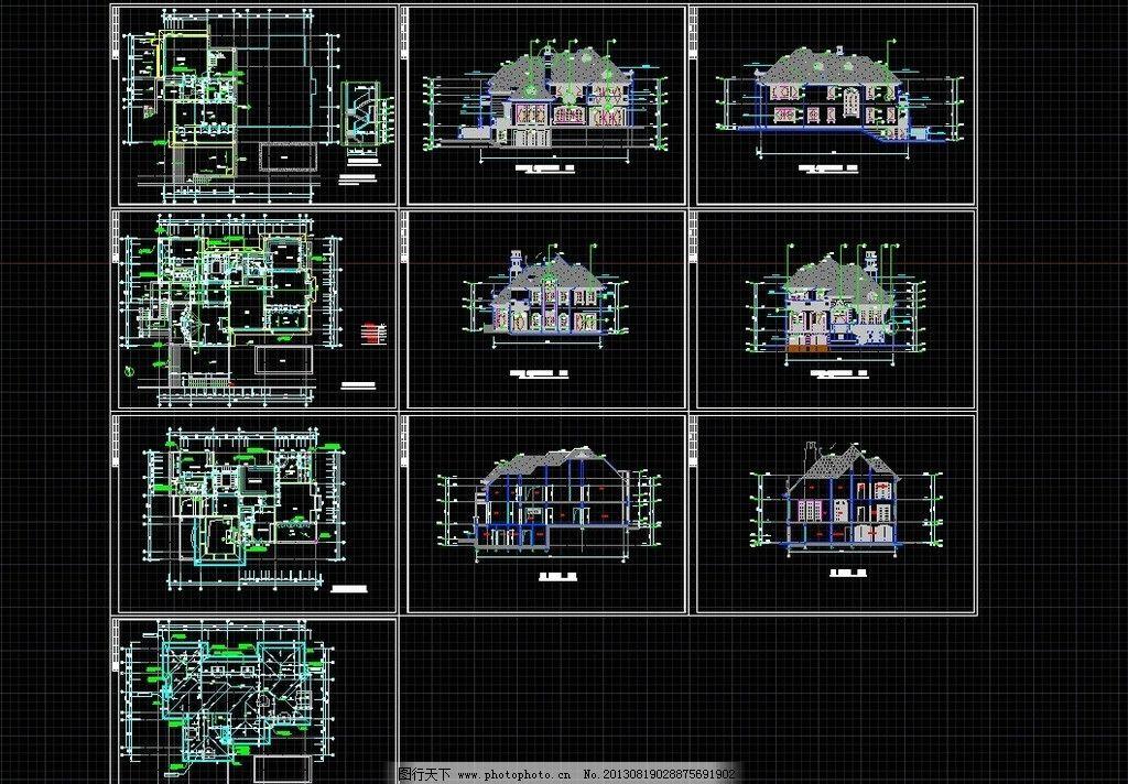别墅设计 欧式别墅 施工图