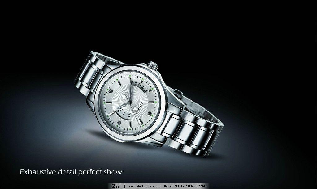 手表 手表海报 产品海报 手表宣传 表 海报设计 广告设计模板 源文件
