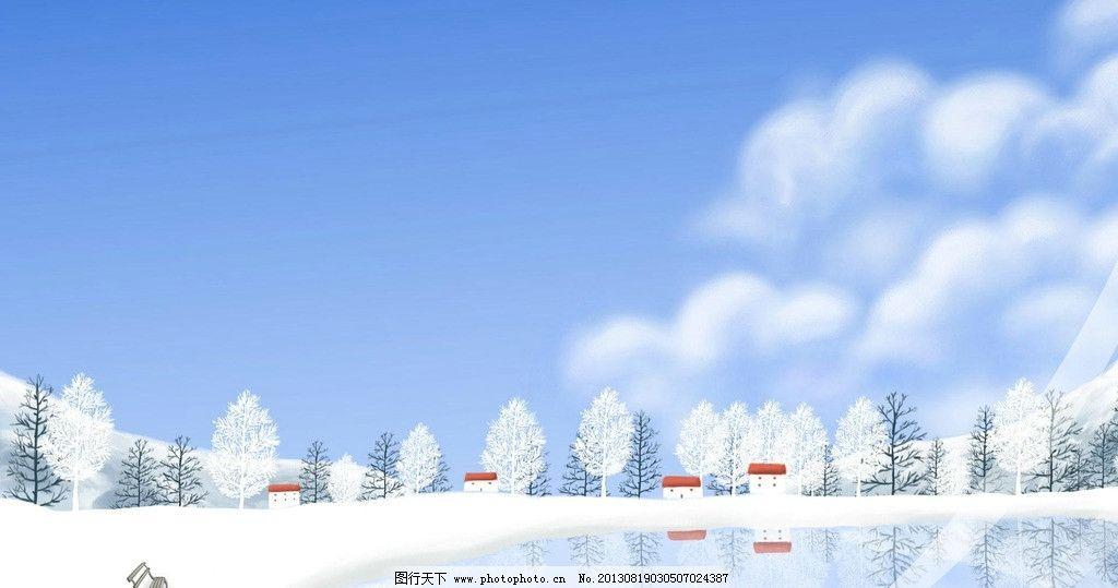 卡通雪景背景 雪地 冬天 卡通 背景 蓝色 白色 风景漫画 动漫动画图片
