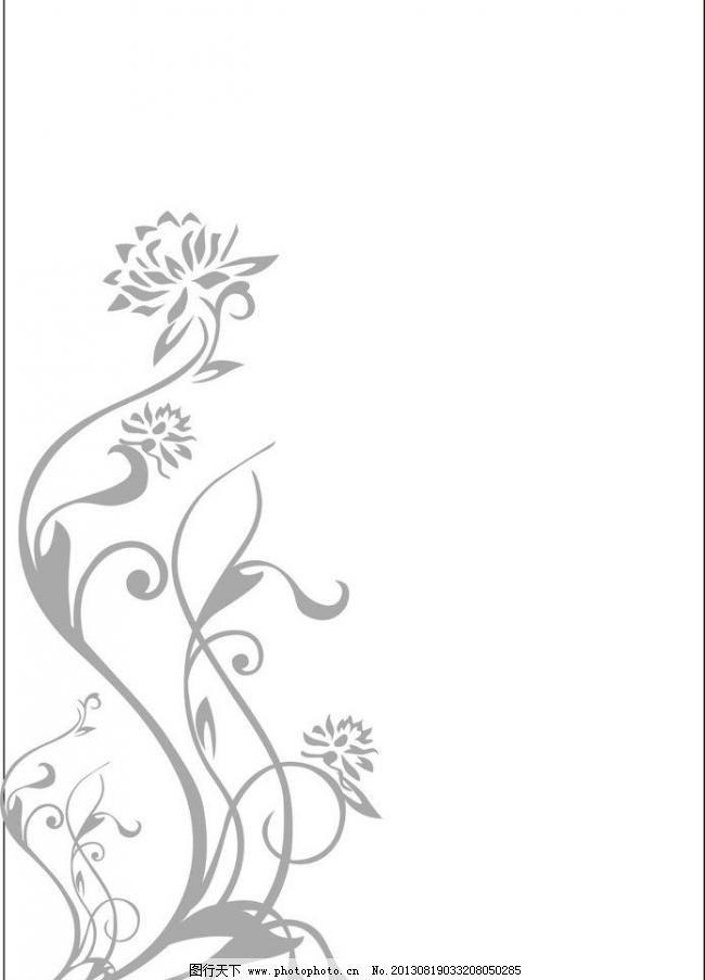 笔记本封面设计图画分享展示