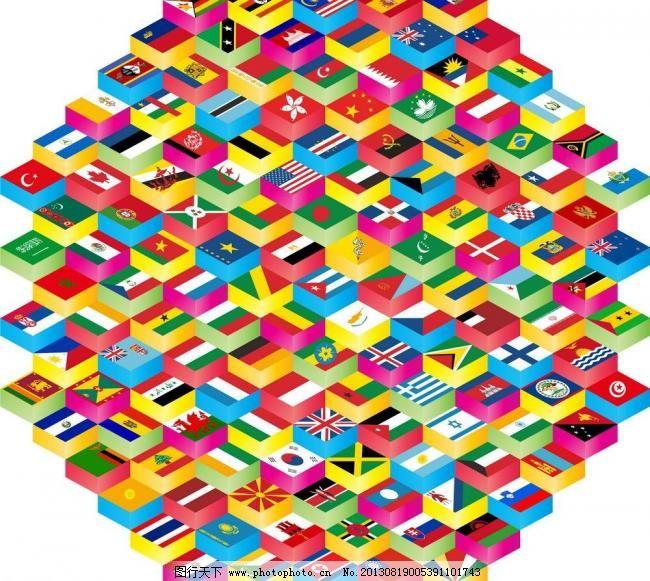 梯台国旗图片免费下载 cdr 广告设计 国旗 其他设计 梯台国旗 梯台