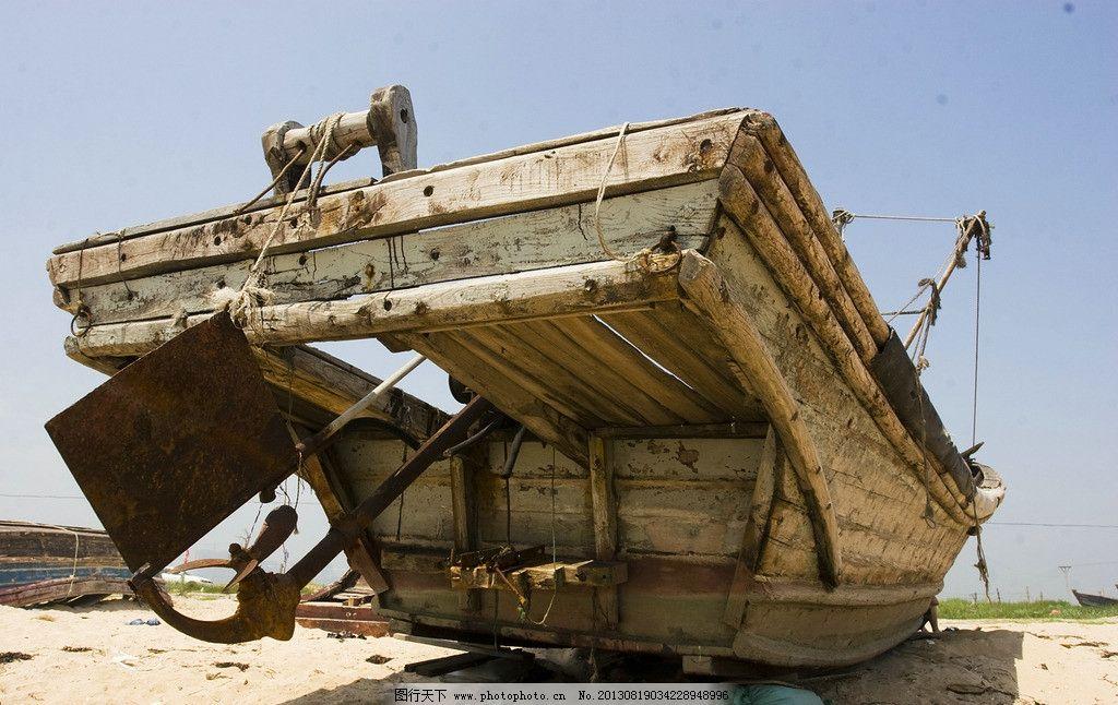 渔船 海边 木船 沙滩 船底 人文景观 旅游摄影 摄影 240dpi jpg