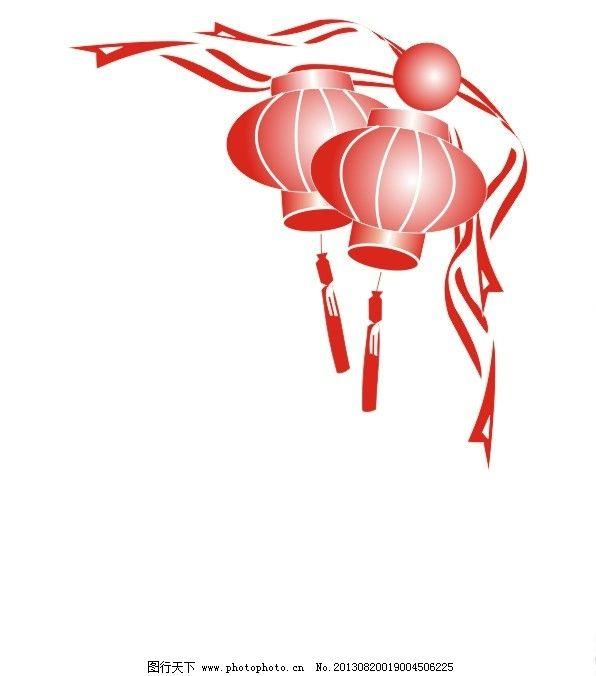 灯笼 卡通 可爱 红色 彩球 美术绘画 文化艺术 矢量 cdr