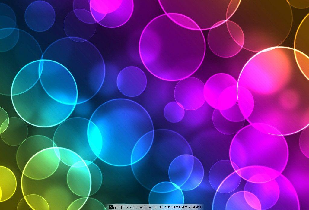 彩色光圈背景图片-光圈ps笔刷下载 炫酷彩色光圈ps笔刷v1.0下载