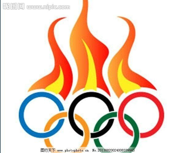 失火 消防 圣火 奥运 五环 火把      标志 自然风景 自然景观 矢量