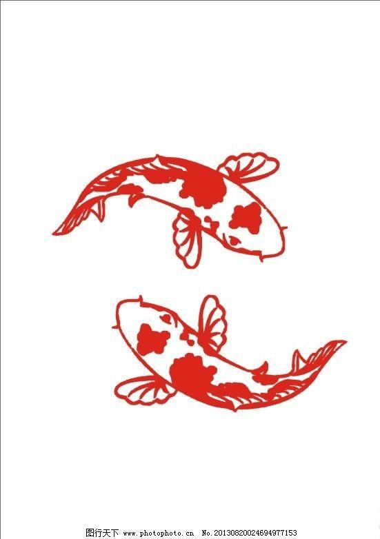古典鱼 窗花 喜庆鱼 鲤鱼 手绘鱼 墨点鱼 古典素材 鱼类 生物世界