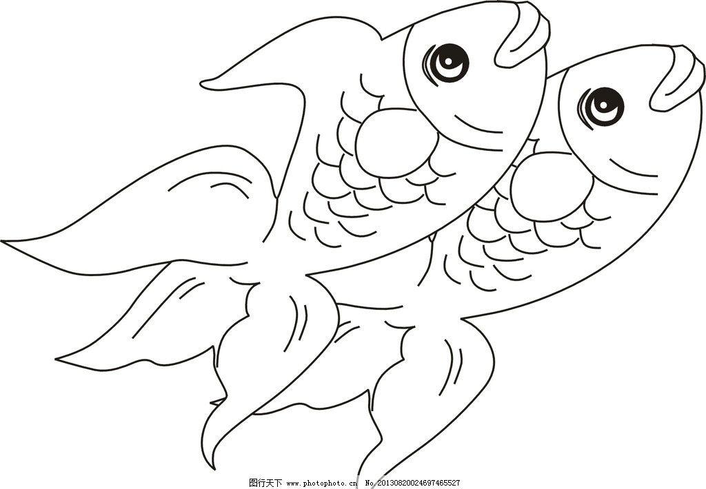 怎样画金鱼的简笔画