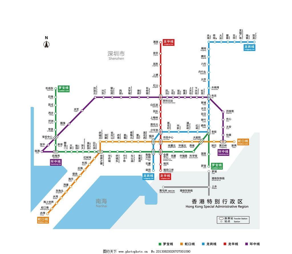 最新深圳地铁路线图图片