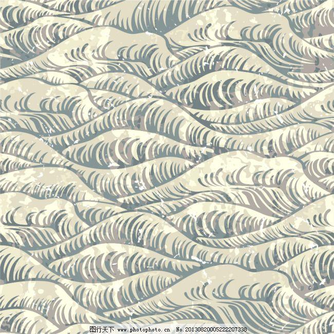 海浪免费下载 海浪 牛皮纸 平铺 平铺 牛皮纸 海浪 矢量图 花纹花边