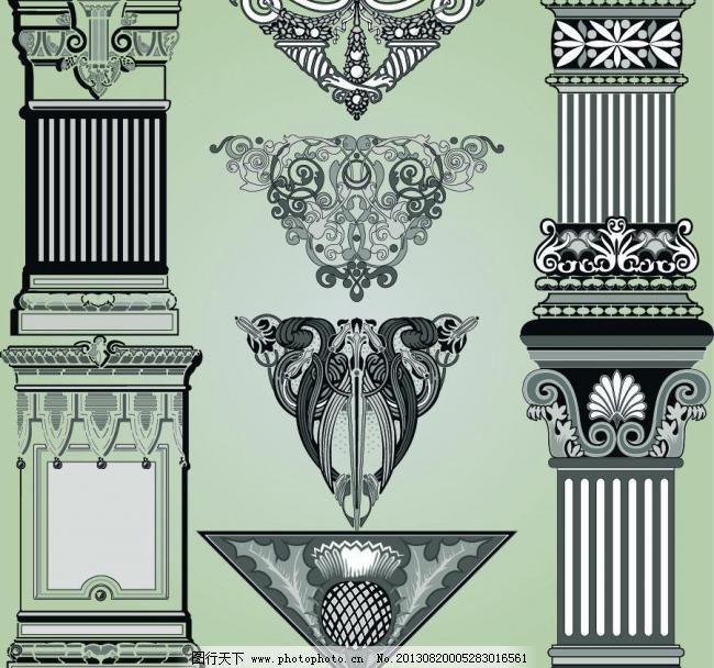 背景 底纹 底纹边框 花边 花纹花边 柱子 欧式花纹石柱矢量素材