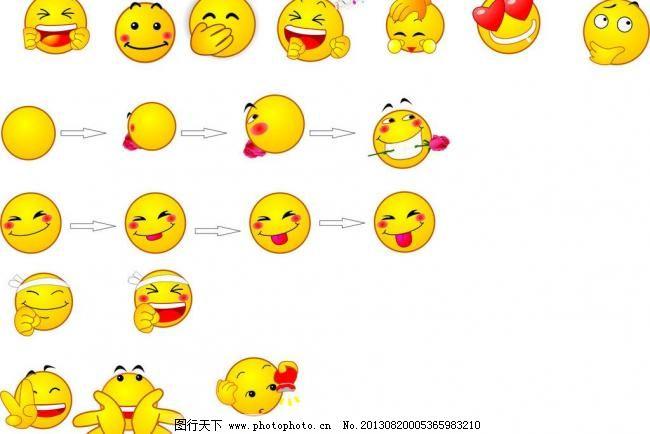 表情图片,表情表情免费下载唱歌调皮抚摸广图片包尿别人脸上图片