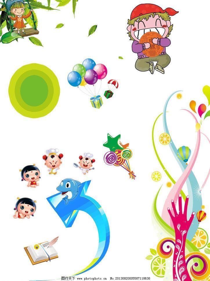 秋千 卡通女孩 卡通 吃月饼 绿色圆圈 卡通装饰 卡通素材 幼儿园素材