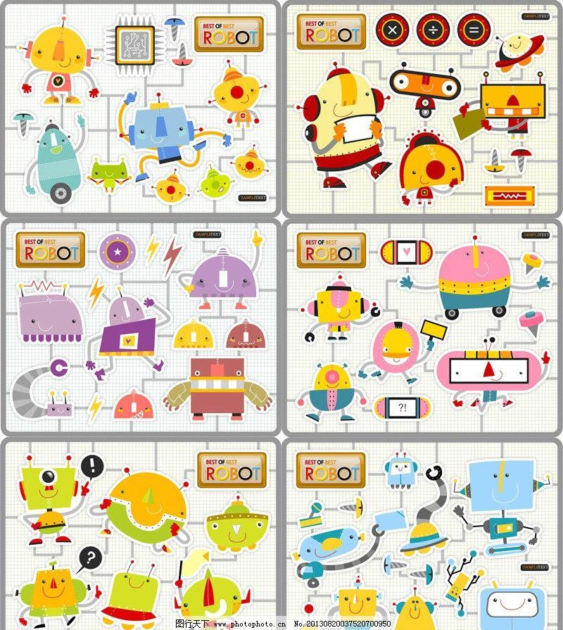 卡通机器人素材 卡通 可爱 机器人 矢量 韩国 标签 标贴 图标 卡通