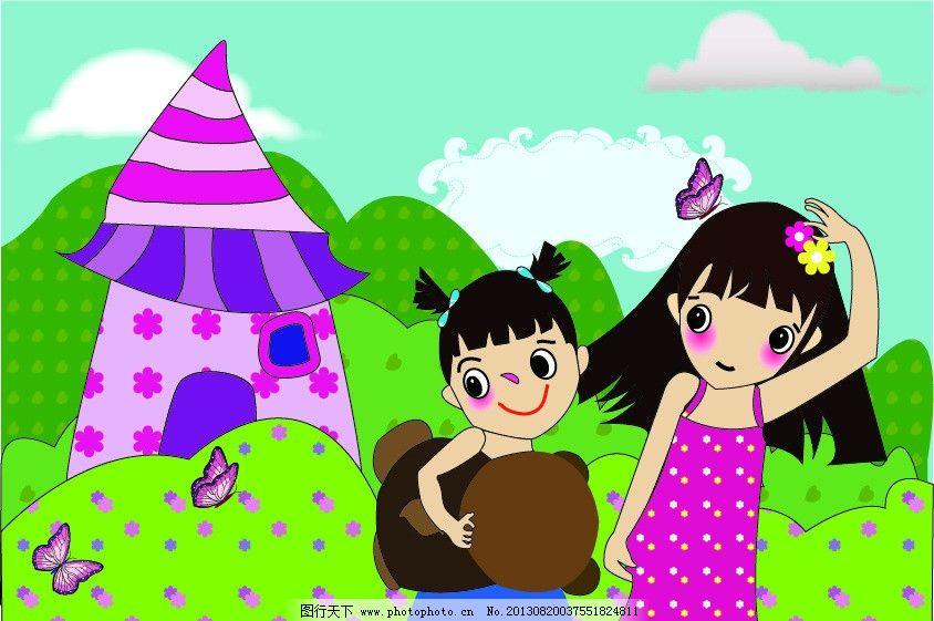 卡通可爱的小女生图片