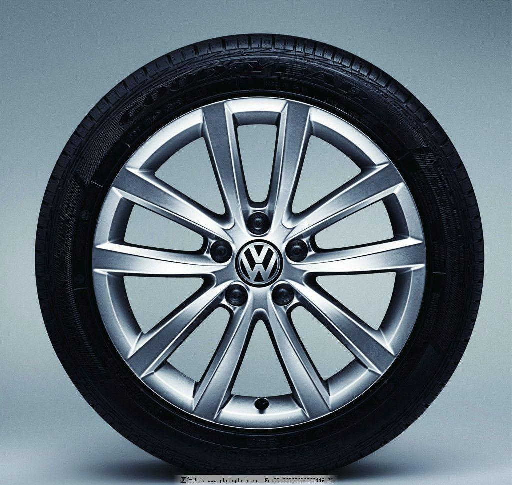 全新迈腾轮胎 一汽大众 全新迈腾 迈腾 轮胎 轮毂 交通工具 现代科技