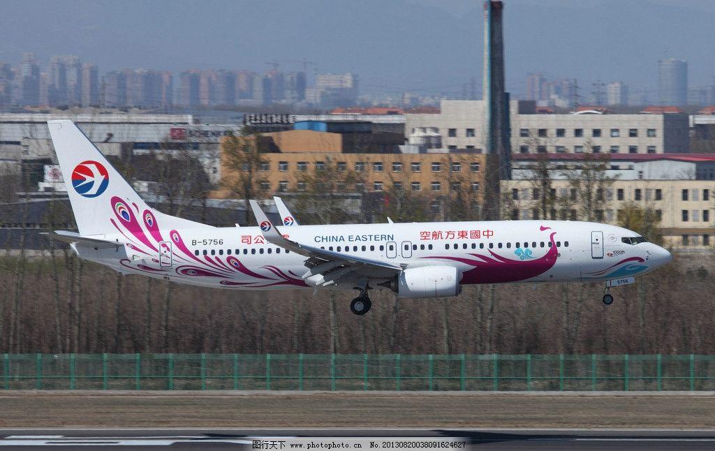 中国东方航空票务网_中国东方航空飞机图片