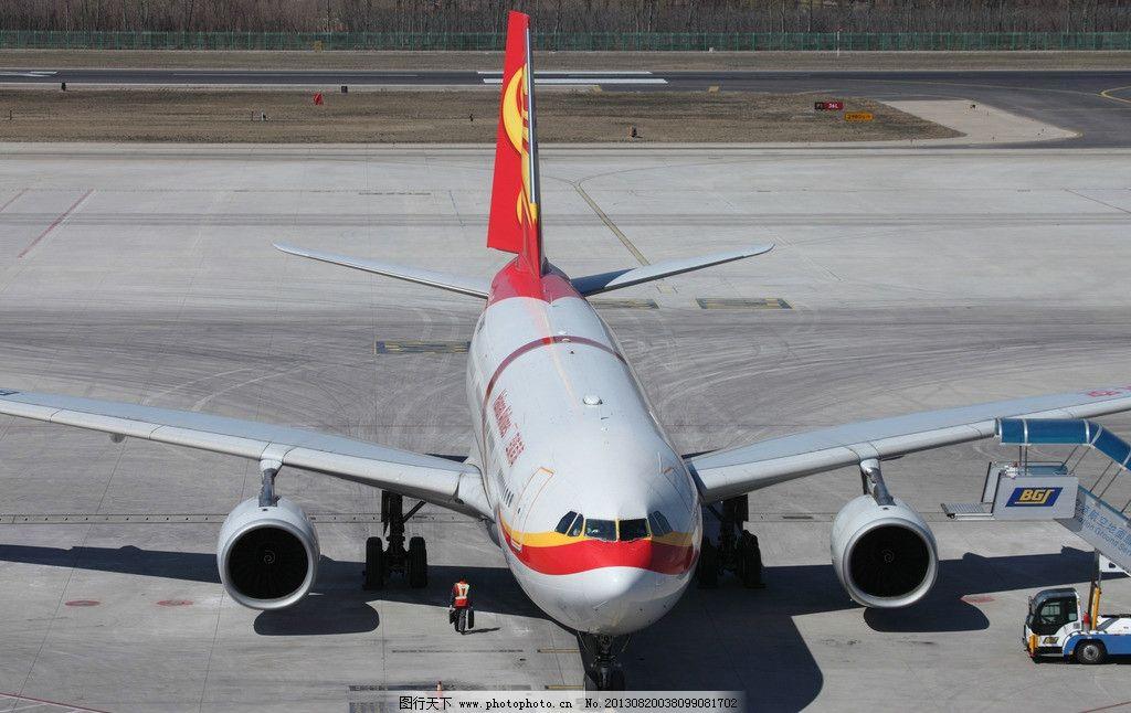海南航空飞机图片