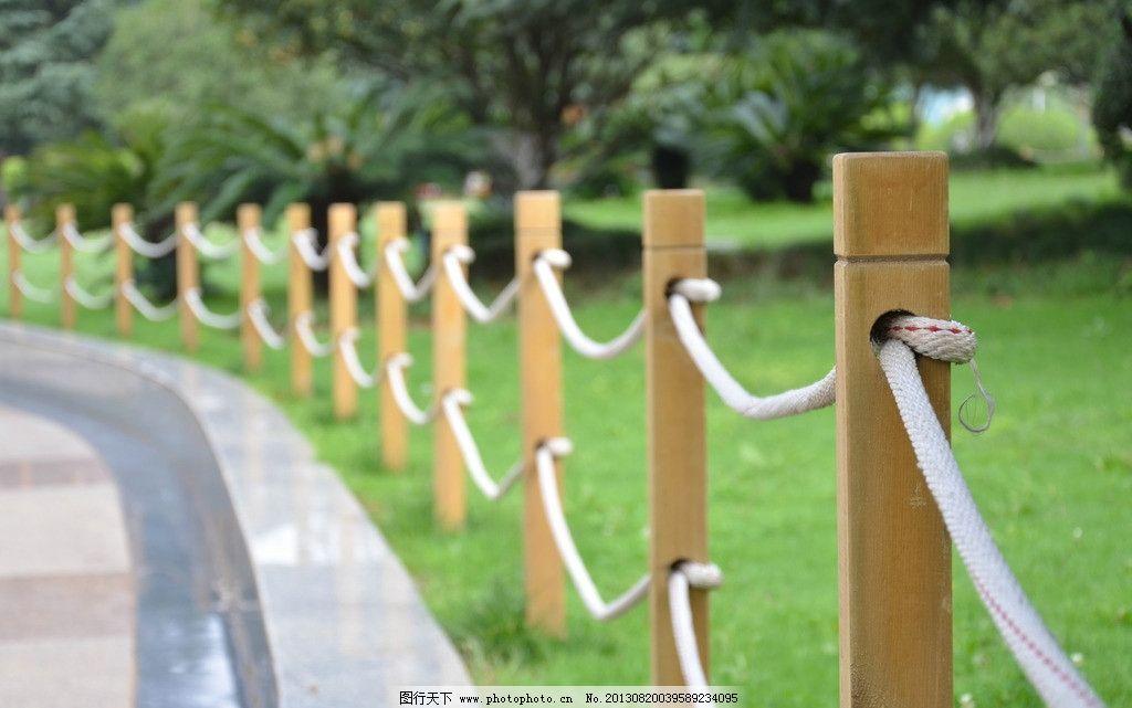 木栅栏 绳子 木头 栅栏 摄影 围栏 园林建筑 建筑园林 300dpi jpg