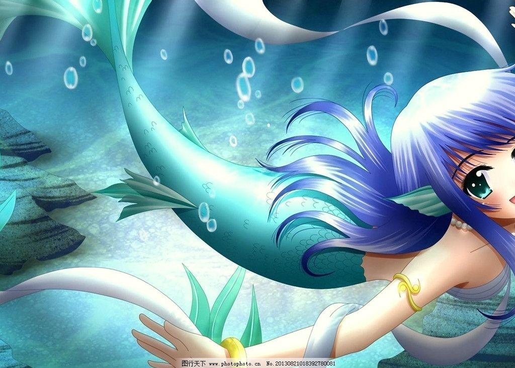 美人鱼 手绘 艺术 绘画 高清壁纸 动漫壁纸 动漫动画