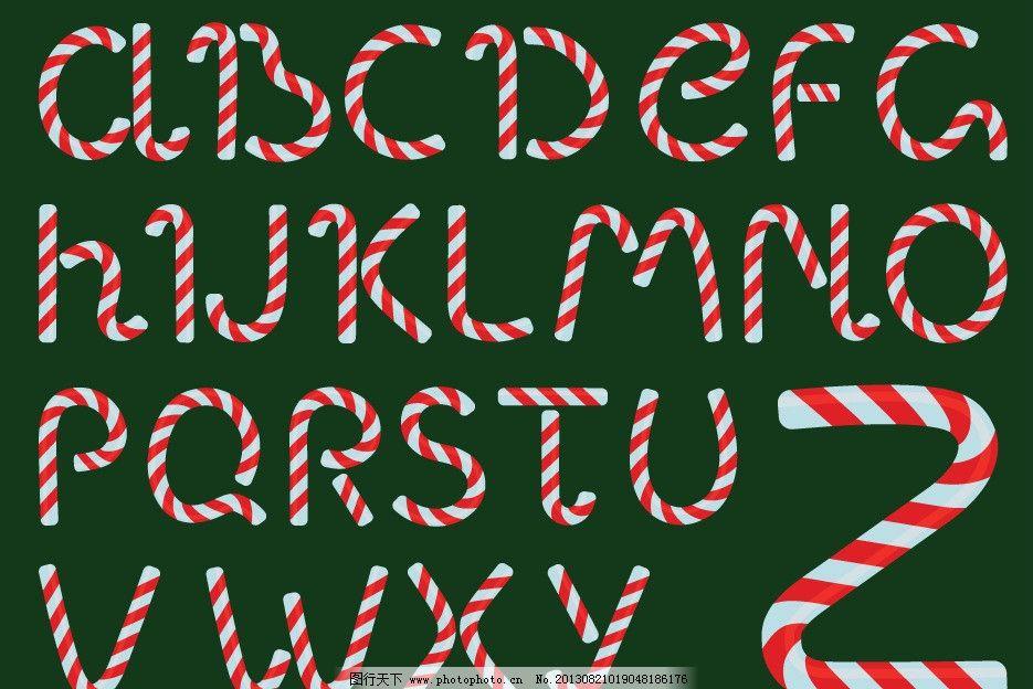英文字母 创意设计 矢量 字母 素材 美术绘画 文化艺术 eps