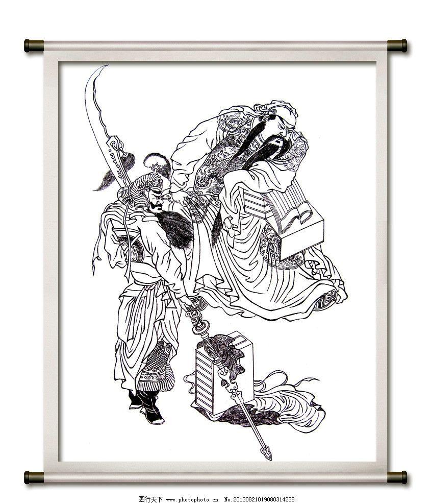 关羽图图片_绘画书法_文化艺术