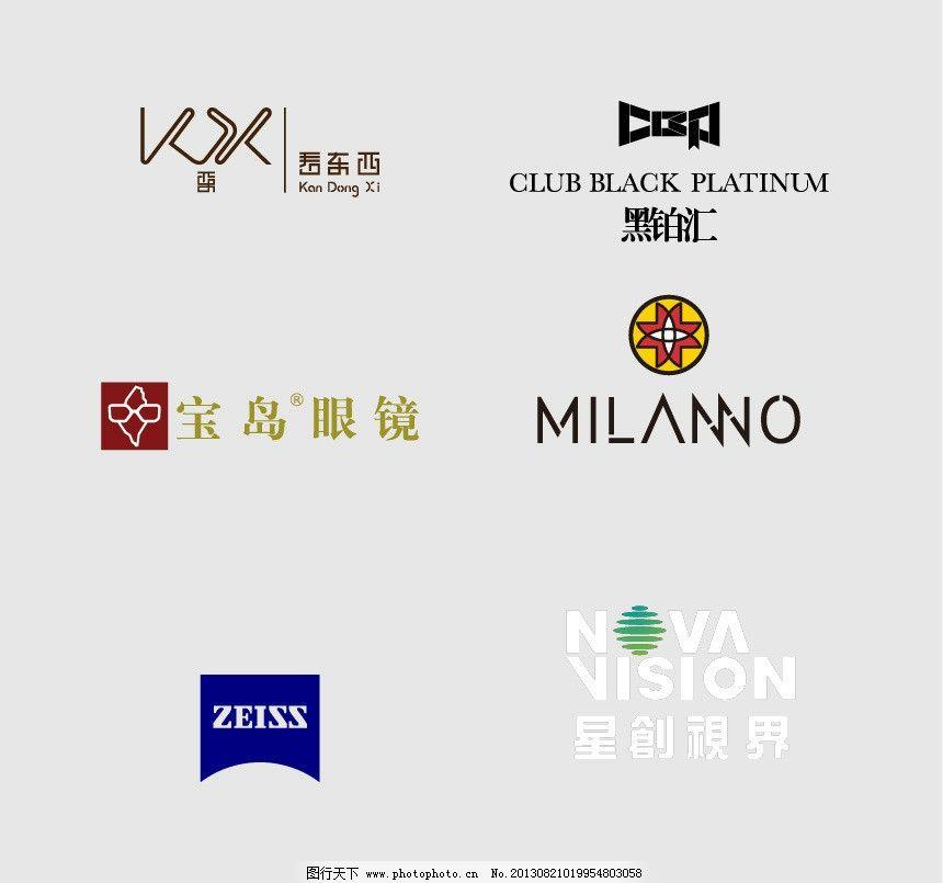 标志图标 企业logo标志  眼镜logo 眼镜 logo kdx 看东西 宝岛眼镜 宝