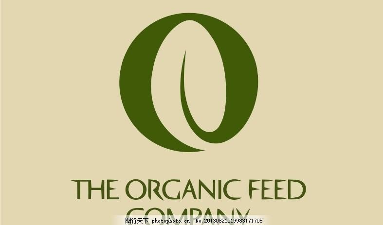 绿色logo 叶子 环保 树叶 植物 生态 外国 国外 西方 欧美