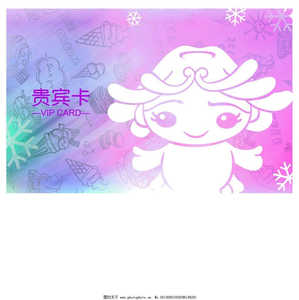 可爱 卡通 紫色 渐变 贵宾卡 雪花 底纹背景 底纹边框 矢量