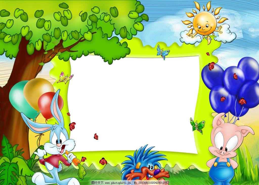 花样相框 png 免抠图 框架 树 叶子 草地 边框相框 底纹边框 设计 28