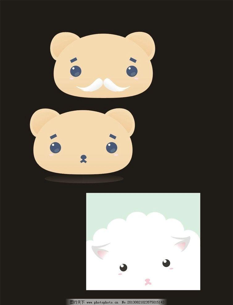 动物头像 可爱 小清新 动物      小熊 羊 粉嫩 儿童幼儿 矢量人物 矢