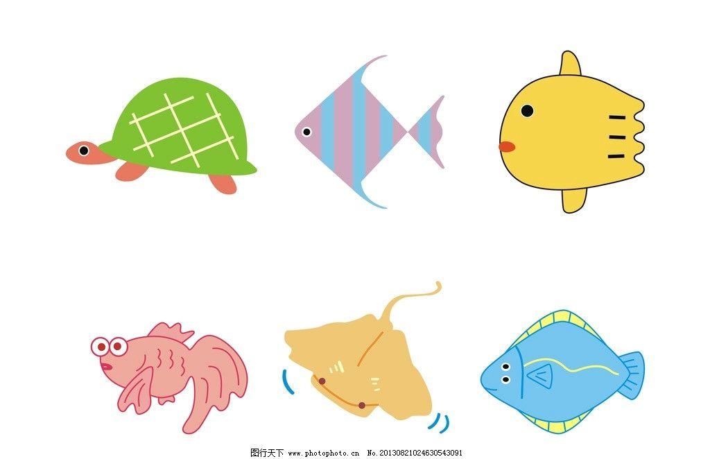动物 鱼类 龟 鱼 金鱼 海洋动物 可爱的 生物世界 矢量 cdr