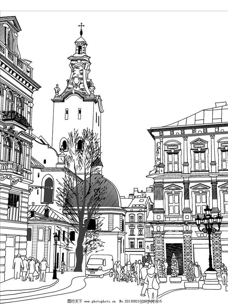欧式建筑 建筑群